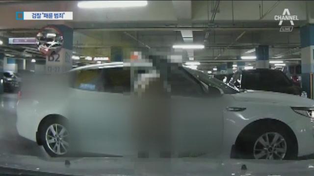 """검찰 """"패륜 범죄""""…'동전 택시기사 사망' 승객 영장 ...."""