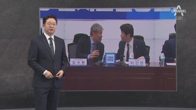 [5월 13일 클로징멘트] 공직사회 '네탓이오'