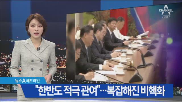 6월 21일 오늘의 주요뉴스