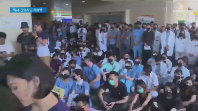 """""""경찰 과잉진압에 시민 위험""""…홍콩 의료계도 시위 동참"""
