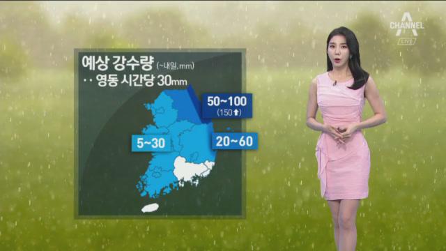 [날씨]태풍 '크로사' 영향 전국 비…강원 영동 '호우....