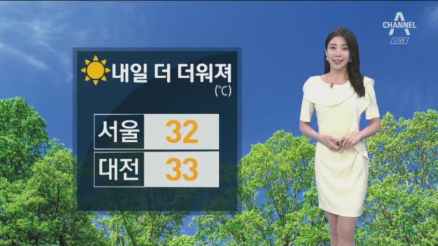 [날씨]내일 맑고 전국 30도 안팎 더위…수요일 비 소....