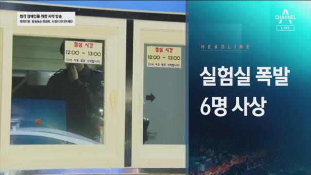 11월 13일 오늘의 주요뉴스
