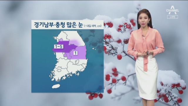 [날씨]중부 지방 '눈' 대비…주말에 추위 '절정'