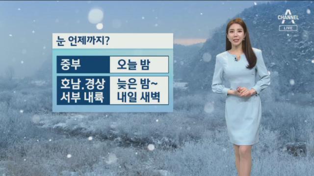 [날씨]전국 곳곳 눈…내일 강추위 절정
