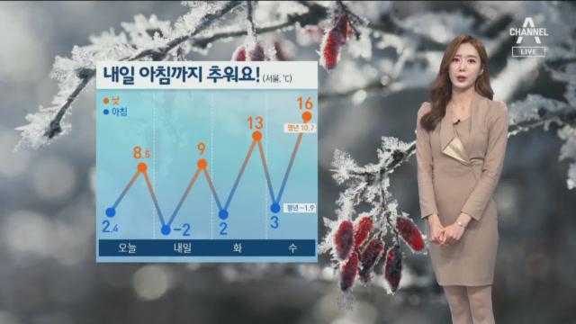 [날씨]내일 아침까지 '쌀쌀'…강원 영동 많은 눈