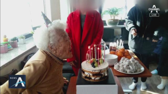 """""""할머니들, 생신 축하비·특별 위로금 제대로 못 받았다...."""