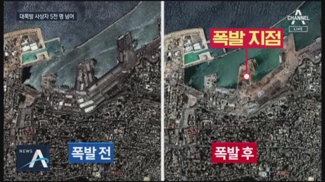 """""""레바논 폭발, 히로시마 원폭의 30% 수준""""…부패 스...."""