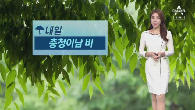 """[날씨]내일 충청 이남·제주 비…""""가을 모기 대비"""""""
