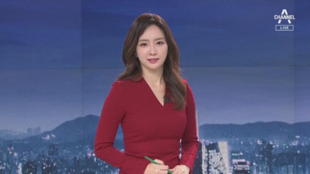 11월 15일 뉴스A 클로징