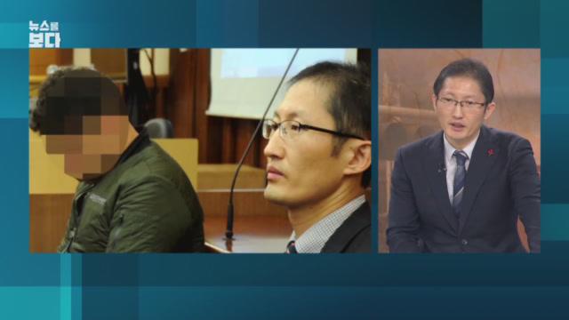 [뉴스를 보다]'재심 전문' 박준영 변호사 인터뷰[전문....