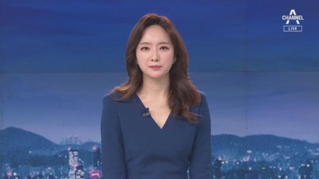 1월 24일 뉴스A 클로징