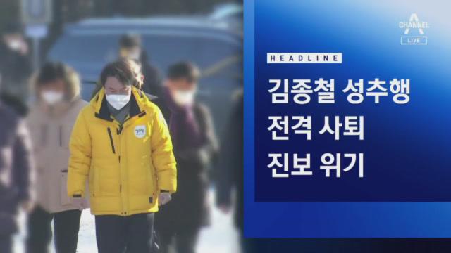 1월 25일 오늘의 주요뉴스