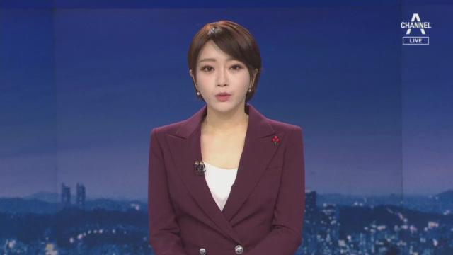 """화이자 백신 허가 심사 시작…식약처 """"40일 내 완료"""""""