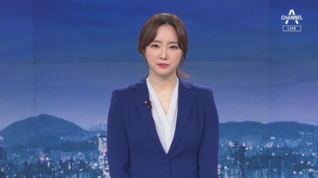 2월 27일 뉴스A 클로징