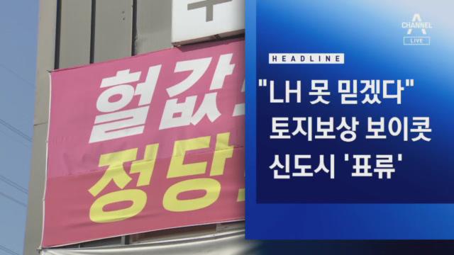 3월 5일 오늘의 주요뉴스