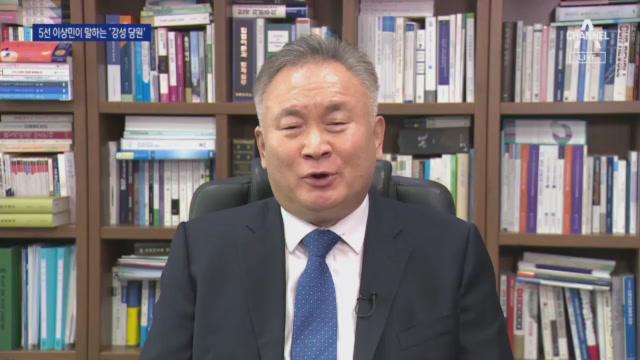"""민주당 5선 이상민 """"일부 강성 당원들 행태 매우 잘못...."""