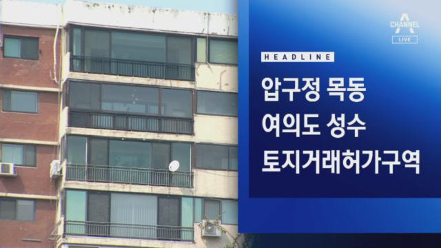 4월 21일 오늘의 주요뉴스
