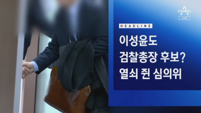 4월 23일 오늘의 주요뉴스
