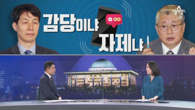 [여랑야랑]친문 '문자 폭탄' 감당이냐 자제냐 / 손실....