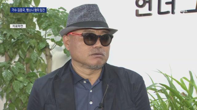"""뺑소니 입건 김흥국 """"사고 난 건 맞지만 뺑소니 아니다...."""