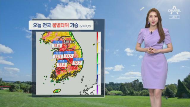 [날씨]내일 또 비 소식…제주산지 '최고 300mm'