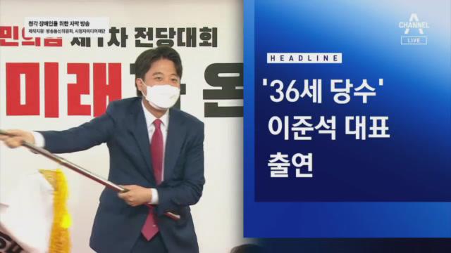 6월 11일 오늘의 주요뉴스