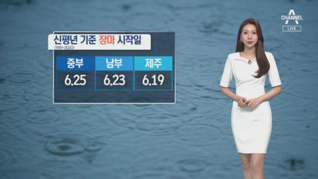 """[날씨]오늘 밤부터 전국 비…""""장마는 아직"""""""