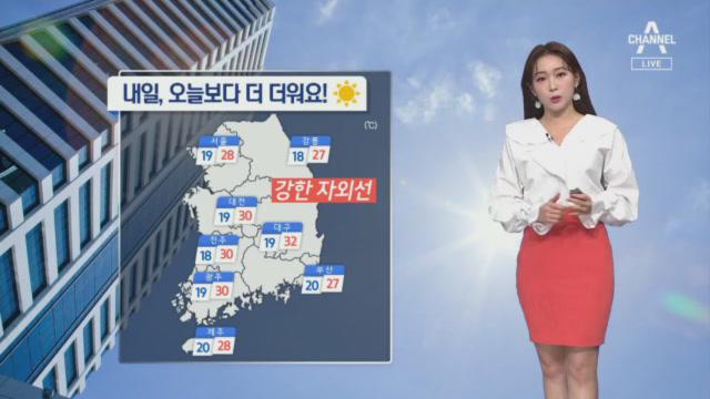 [날씨]내일 더한 더위 온다…강원 오후부터 비
