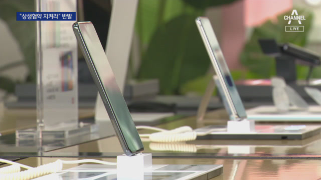 LG 매장서 '아이폰 판매' 검토에 이동통신 대리점 들....