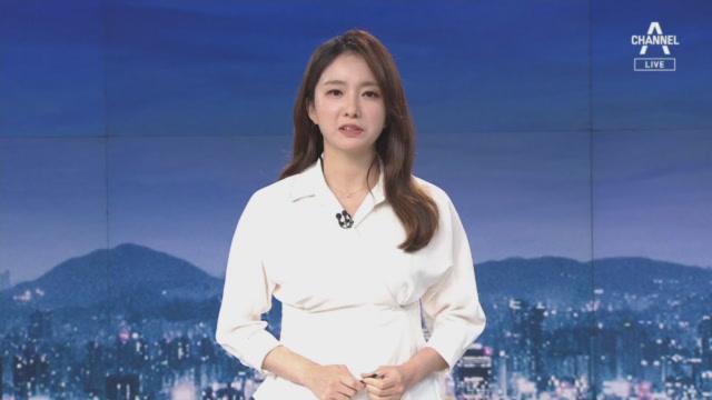 7월 24일 뉴스A 클로징