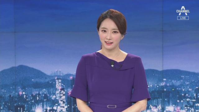 7월 25일 뉴스A 클로징