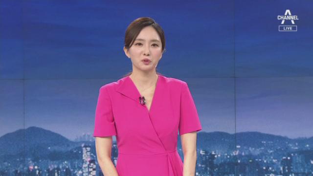 7월 31일 뉴스A 클로징