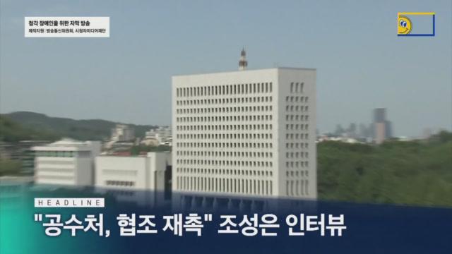 9월 11일 오늘의 주요뉴스