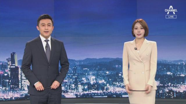 9월 14일 뉴스A 클로징