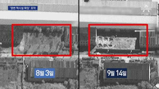 커지는 北 영변 핵시설…매년 핵폭탄 4개 추가 생산 가....