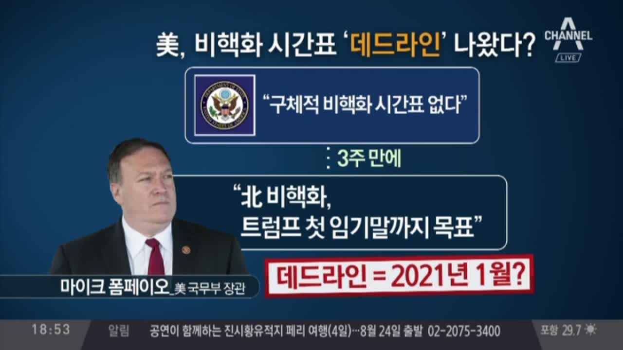 김정은, 핵물질 계속 생산