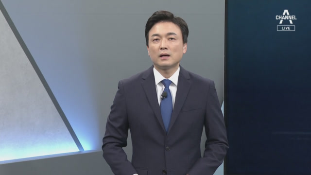 9월 22일 뉴스 TOP10 클로징