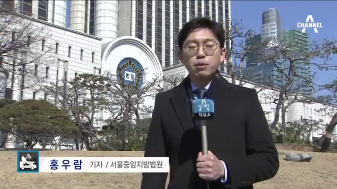 고영태 곧 출석…최순실과 '격돌'