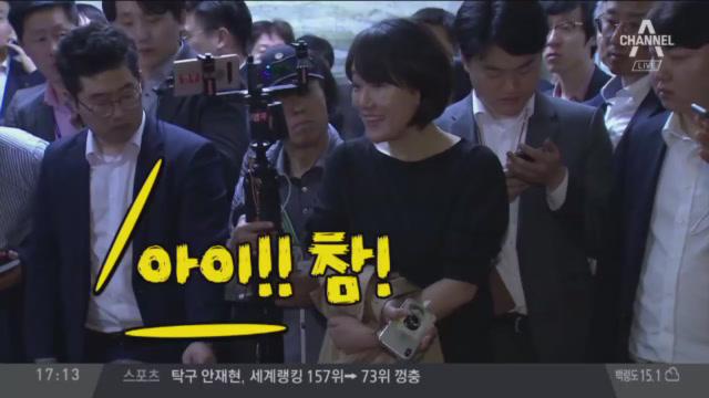 [순간포착] '불난' 한국당에 '부채질'한 이재정