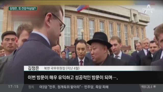"""""""가쁜 숨 쉬어""""…美 앵커, 김정은 '건강 이상설' 제...."""