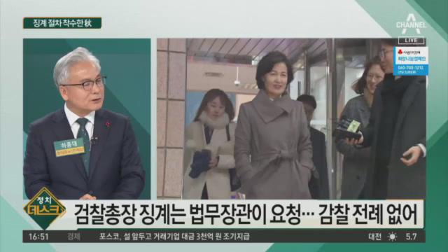 """""""윤석열 항명했다""""…당·정·청의 '尹 때리기'"""