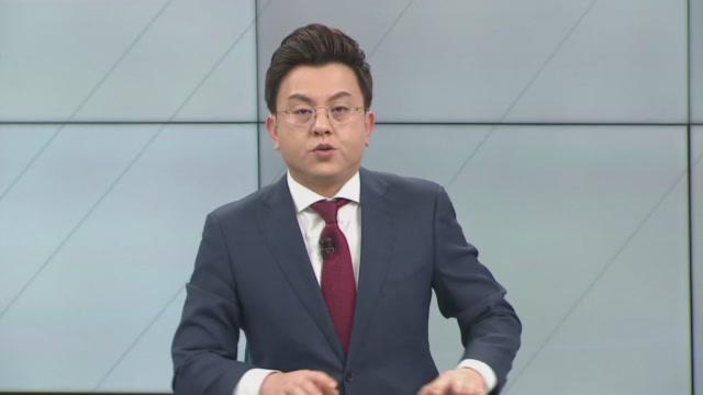 2월 13일 정치데스크 클로징