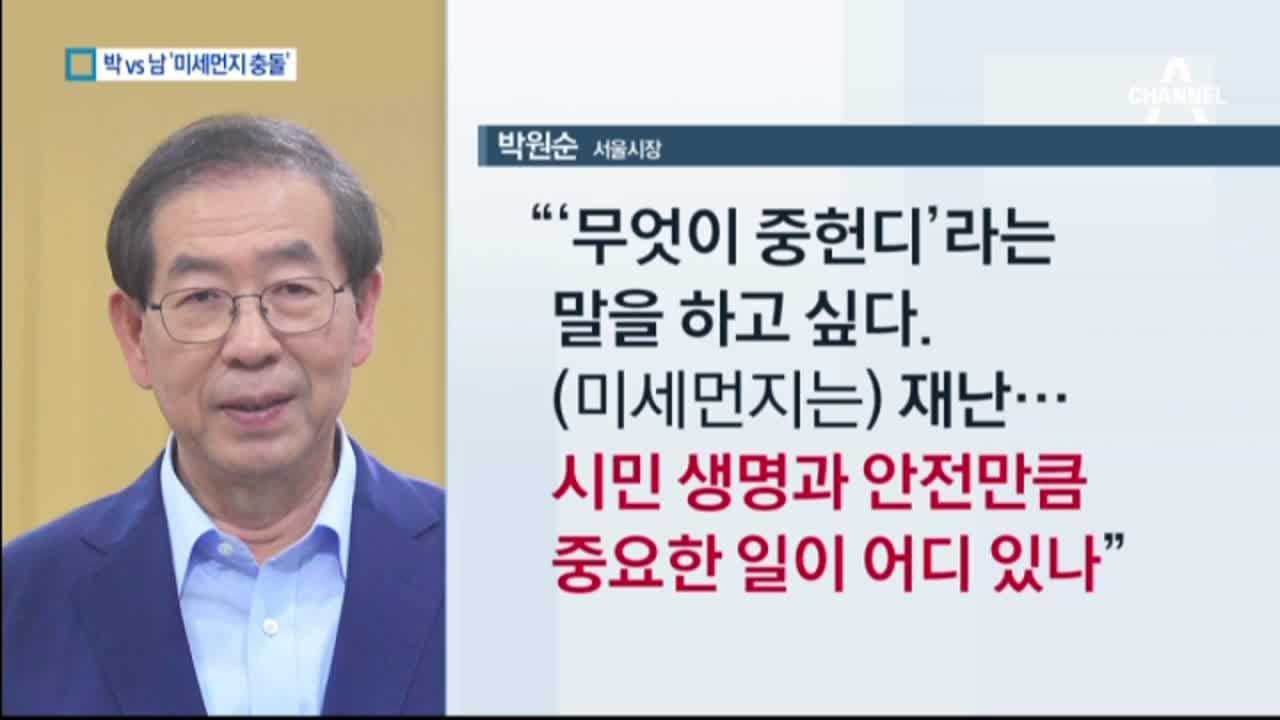 '대중교통 무료'…박원순 vs 남경필, 격돌