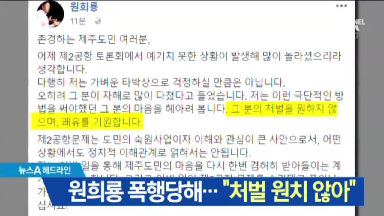 5월 15일 뉴스A LIVE 주요뉴스