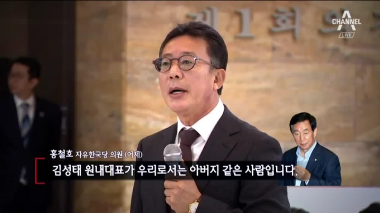 [영상구성]국회 정상화…긴박했던 하루