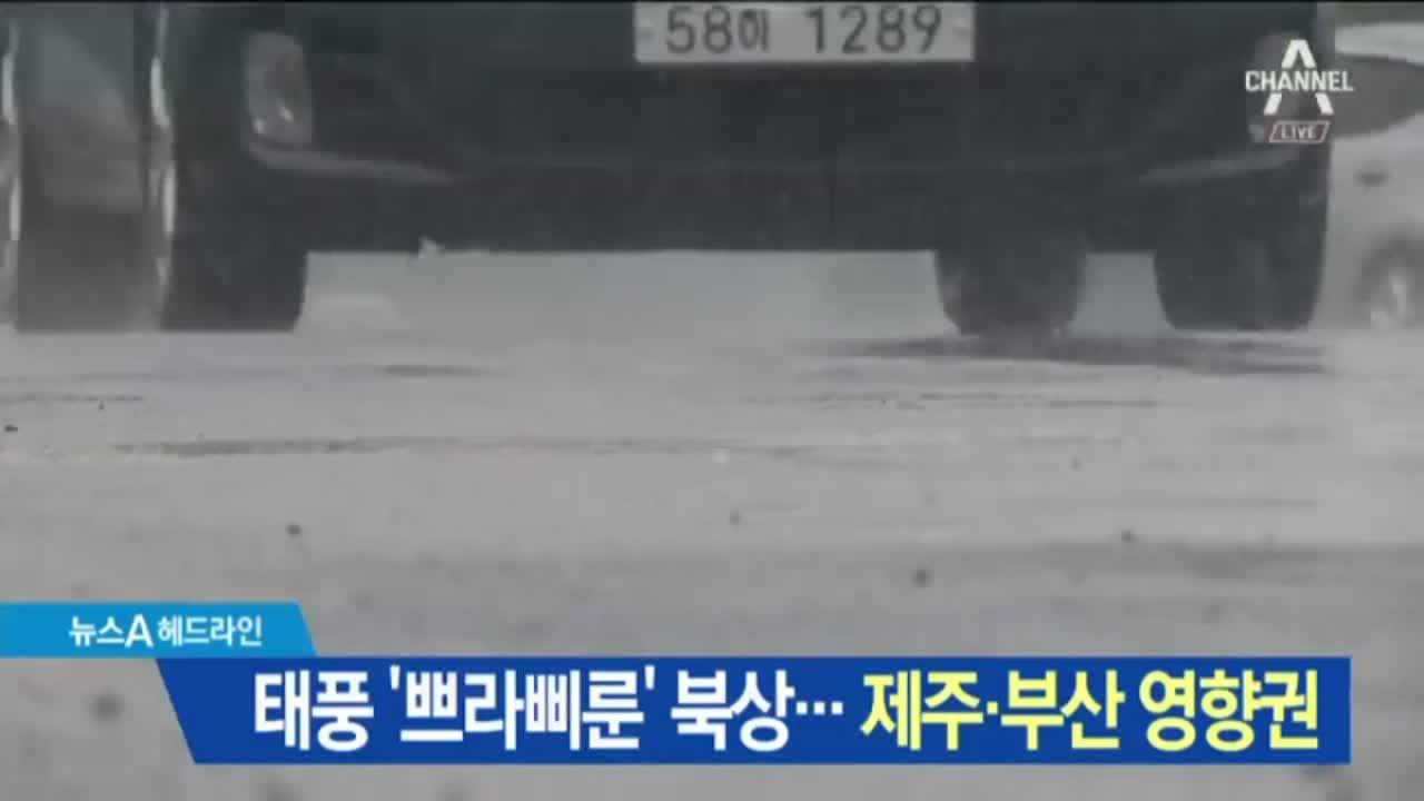 7월 2일 뉴스A LIVE 주요뉴스