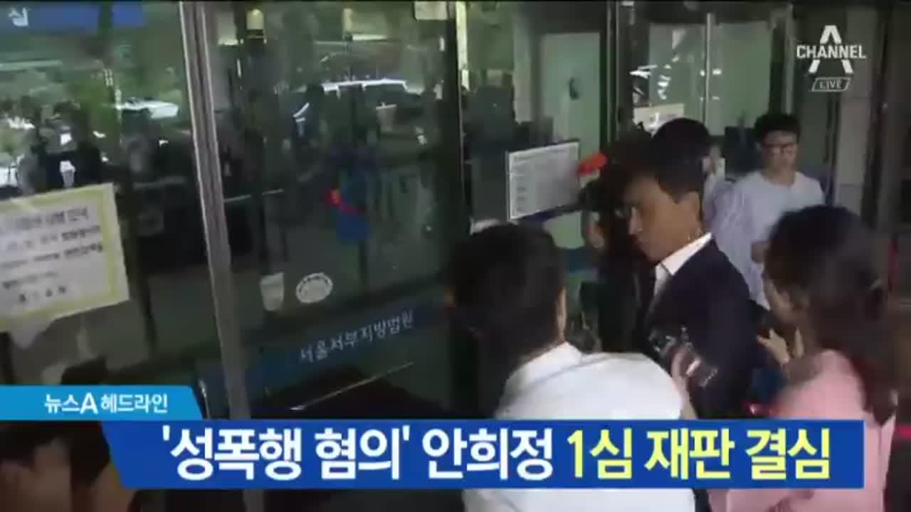 7월 27일 뉴스A LIVE 주요뉴스