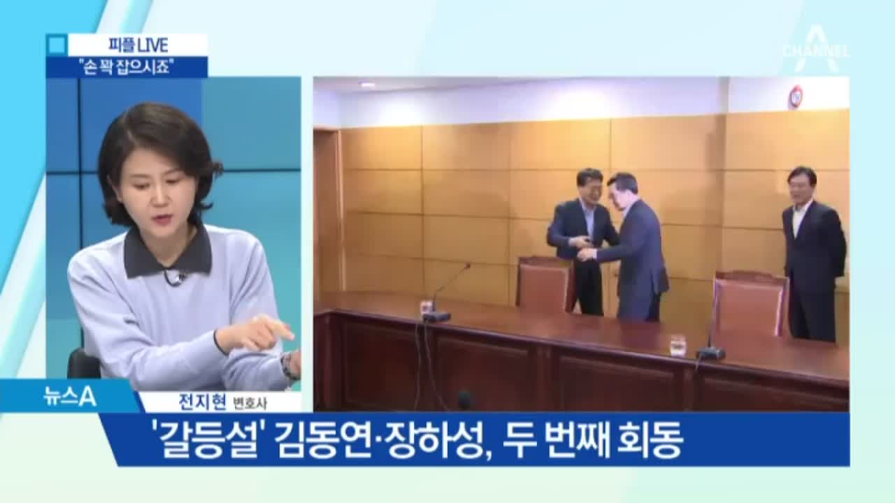 """다시 만난 김&장…""""손 꽉 잡으시죠"""""""