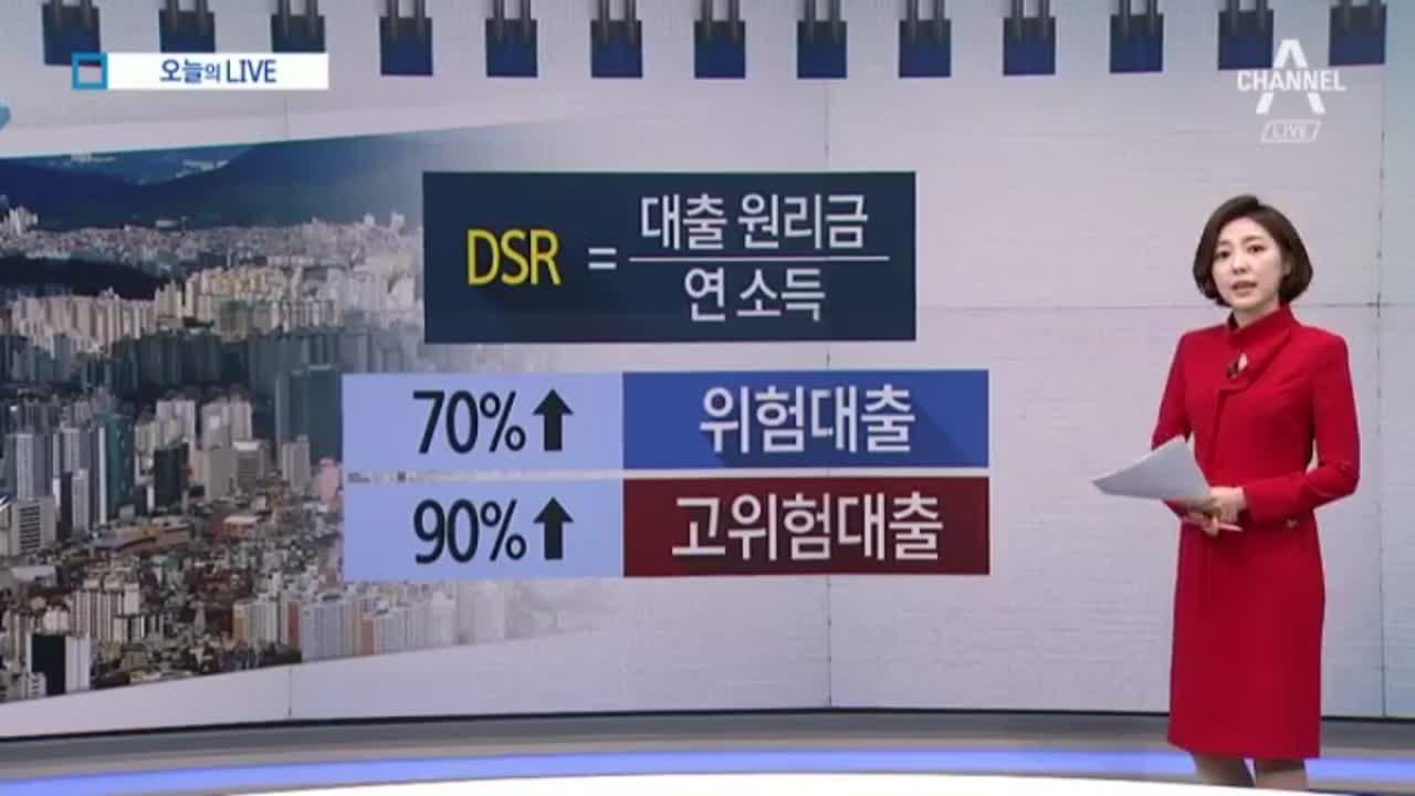10월 31일 뉴스A LIVE 주요뉴스